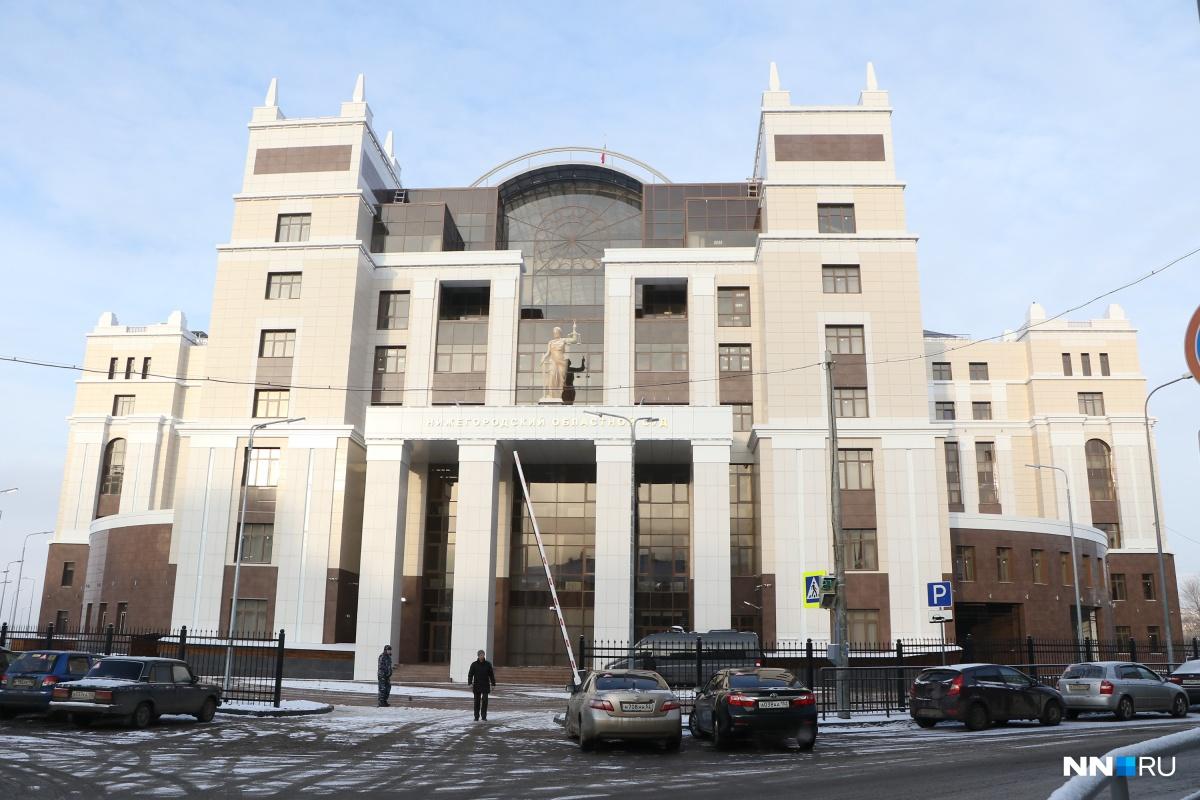 Дело рассматривается в областном суде