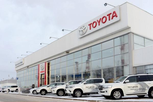 У компании три центраToyota в Перми