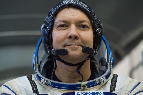 Для Олега Кононенко это четвертый полет на МКС