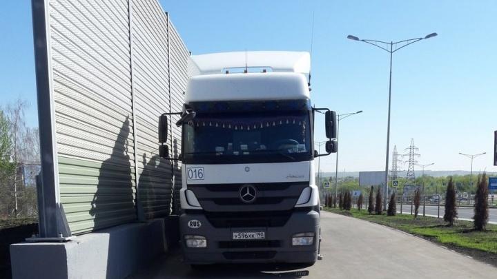 Дома защитят от шума: на Красноглинском шоссе поставят ограждения