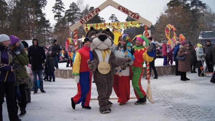 Блинное воскресенье с Ланта-Банком: в зоопарке устроят народные гуляния и силовые состязания