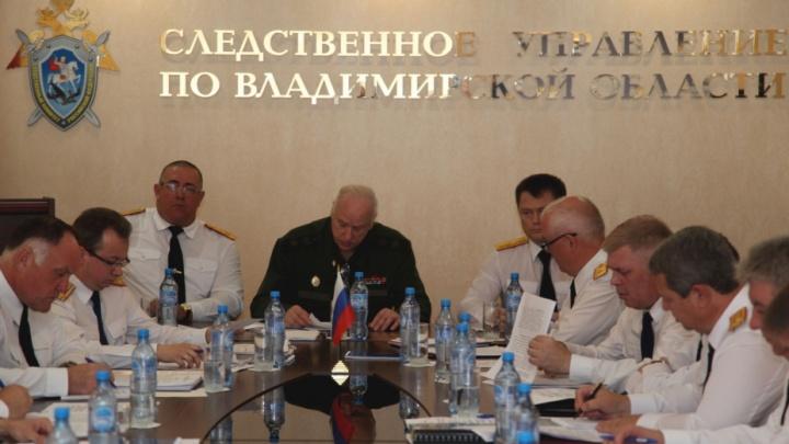 Ярославские следователи отчитались о работе перед Александром Бастрыкиным