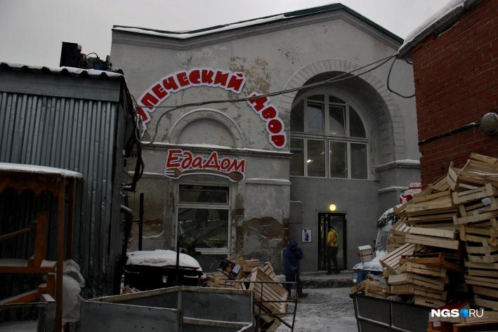 Вход в старое здание рынка со стороны первого павильона