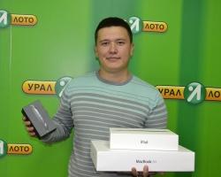 Комплект MacBook Air, iPhone 5, iPad 4 достался жителю Языково