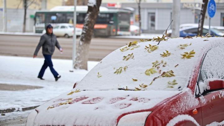 –5°С: в Башкирию пришли холода и снег