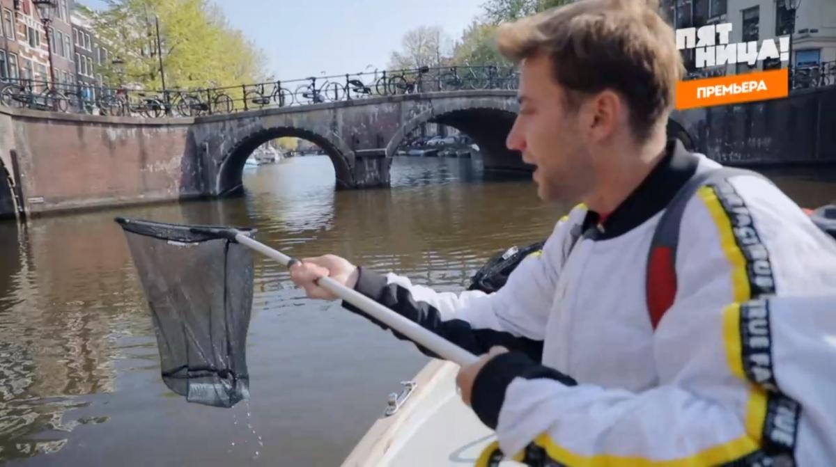 Антон не просто любовался городом с каналов, он делал их чище