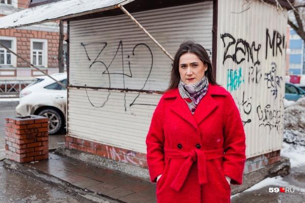 Наталья у закрытого киоска на Куйбышева, который уже разрисовали хулиганы. За подобные художества, кстати, тоже штрафуют владельцев киосков: авторов найти сложнее