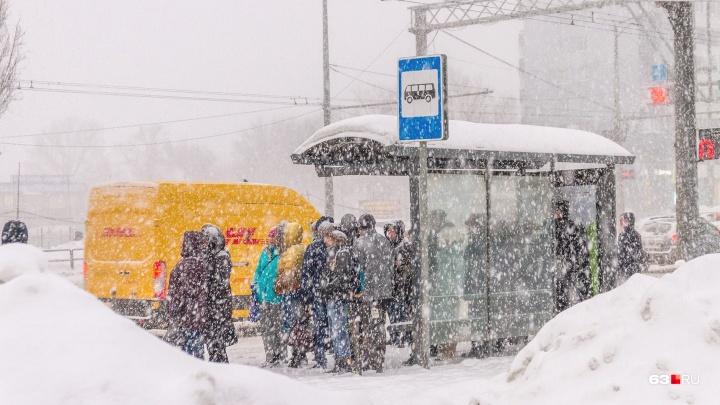 В Самарской области объявили «жёлтый уровень опасности» из-за обильного снегопада