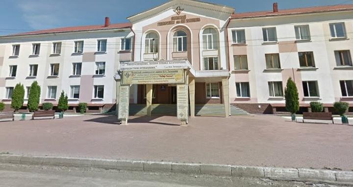Рособрнадзор лишил аккредитации тольяттинский университет имени Татищева