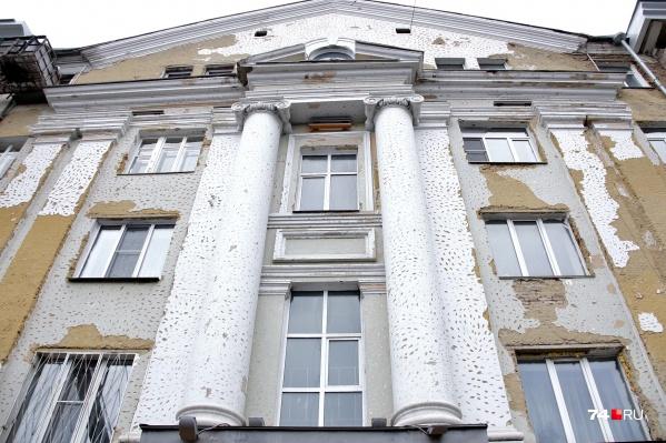 Приступить к ремонту дома раньше мешал его особый статус выявленного объекта культурного наследия
