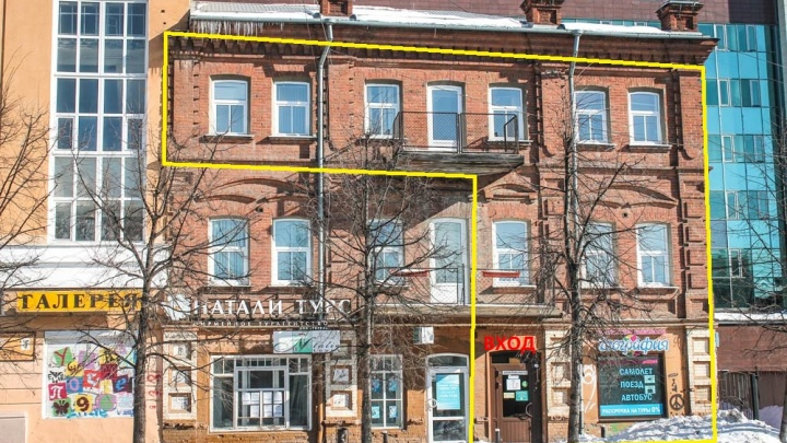В Екатеринбурге продают часть исторического здания, включенного в еврейский путеводитель по городу