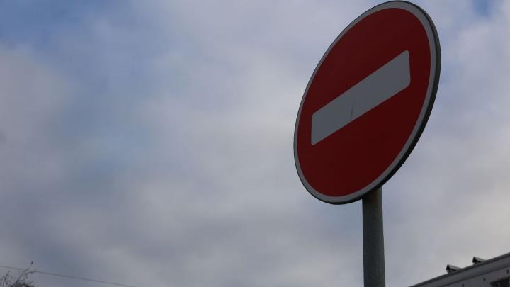 В Уфимском микрорайоне на двое суток перекроют дорогу