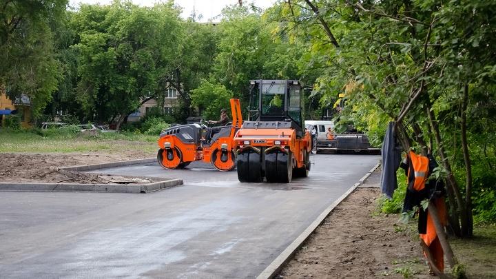 Власти заказали ремонт дворов по всему городу почти на 200 миллионов