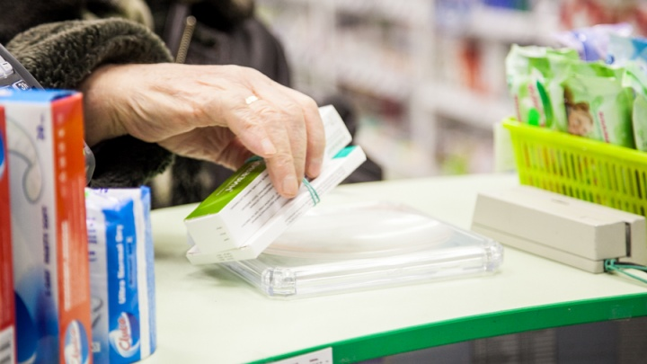 Скидка 20% в честь открытия новой аптеки «Фармация» порадует архангелогородцев
