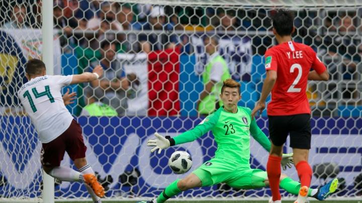 Мексика победила Южную Корею на поле «Ростов Арены»: самые яркие моменты игры