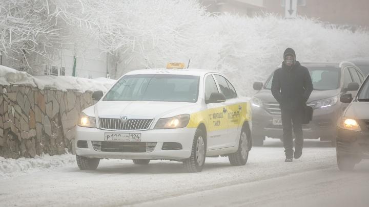 Вредные выбросы задержатся над городом еще 3 дня