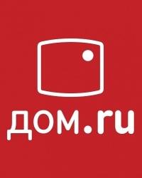 Делай карьеру с «Дом.ru»