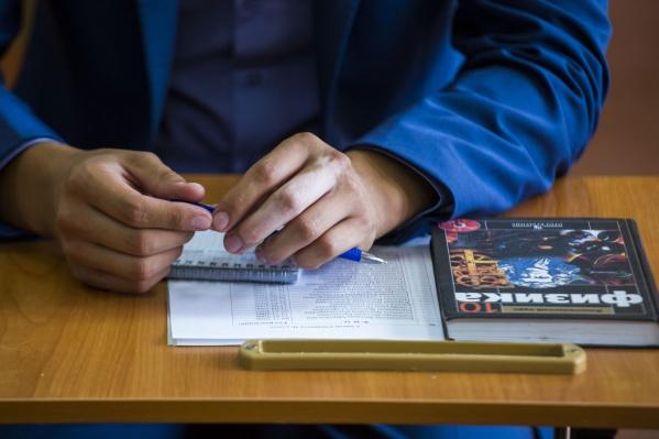 Учителя, педагоги и воспитатели оказались в топ-10 самых востребованных профессий в Новосибирске