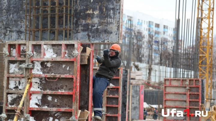 Виновных в несчастном случае с рабочим в Башкирии оштрафовали на 237 тысяч рублей