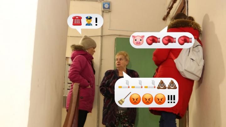 Вподъезде.ру: смотрим, что пишут друг другу в безумных объявлениях на стенах соседи из Архангельска