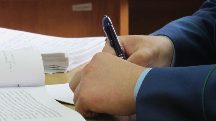 В Кургане перед судом за приобретение наркотиков предстанут экс-сотрудники регионального УФСИН