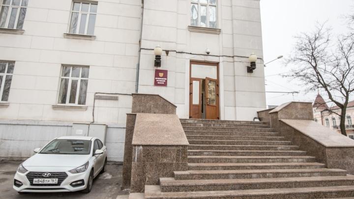 Злая шутка: ростовчанина задержали за «минирование» областного правительства