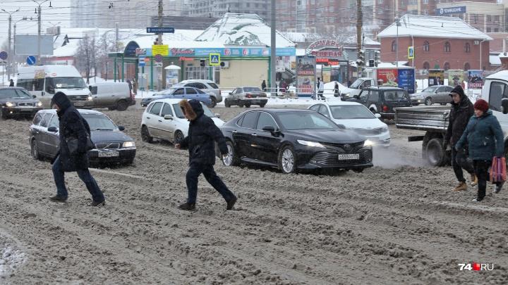 «Все перестали радоваться белому снегу»: власти Челябинска рассказали об уборке улиц в час пик