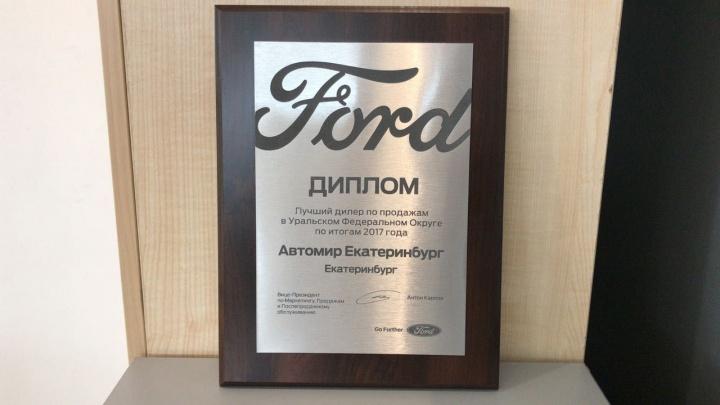 Один из лучших дилеров Урала рассказал, как не ошибиться в выборе автосалона и получить подарок
