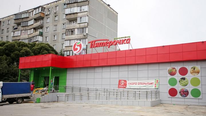 В обмен на новые магазины «Пятерочка» будет готовить кадры и учить студентов в Зауралье