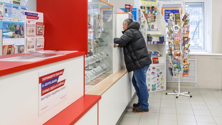 Слишком дорого: «Волгоградэнергосбыт» расторг договор по приему платежей с «Почтой России»