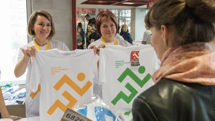 Ореховая паста, конфеты и рюкзак: в Перми началась выдача стартовых пакетов участникам марафона