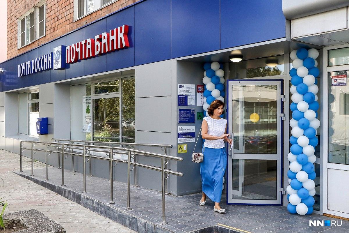 Отделение «почты будущего» открылось в Нижнем Новгороде