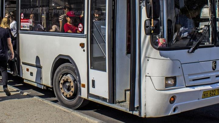 По Фрунзе пустили ещё один автобусный маршрут