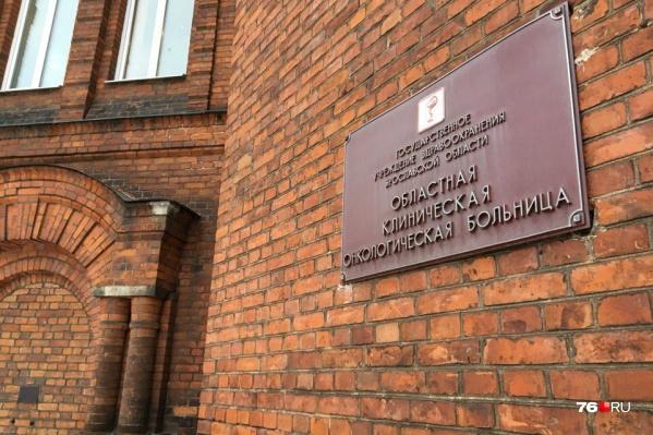 Каждый 33-й житель Ярославской области имеет рак