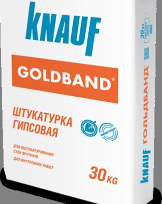 «КНАУФ-Гольдбанд» поможет решить проблему неровных стен при ремонте