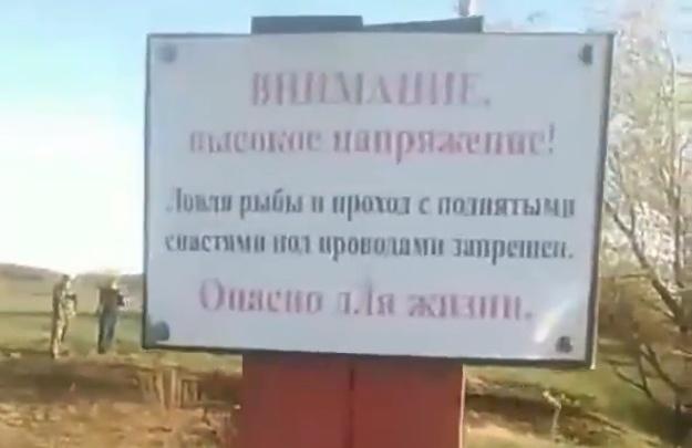 «Там есть предупреждение!»: чиновники осмотрели озеро в Дубовом Умёте, где мальчика ударило током