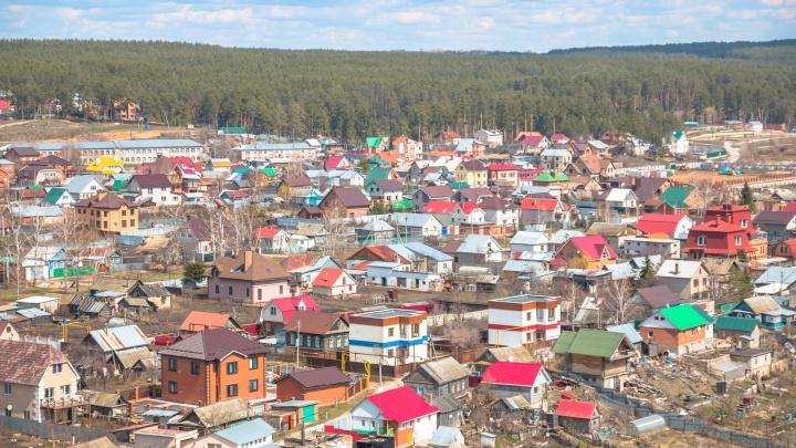 Более половины жителей Самары хотят жить в частных домах