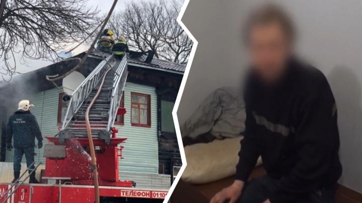 В Ярославле судили мужчину, спалившего из-за мести многоквартирный дом