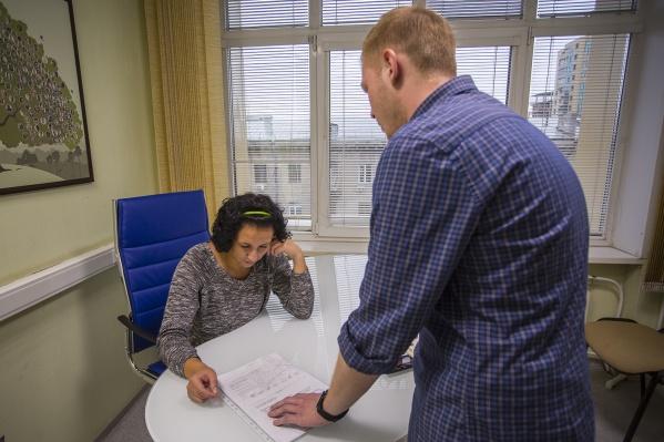 Чаще всегос дискриминацией на работе сталкиваются работницы бухгалтерии, сферы недвижимости, сферы услуг и юриспруденции