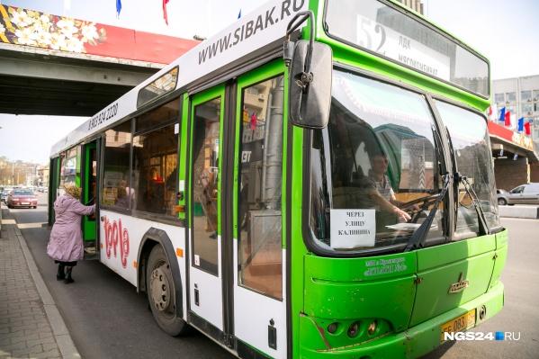 Транспортная реформа в Красноярске началась в начале мая