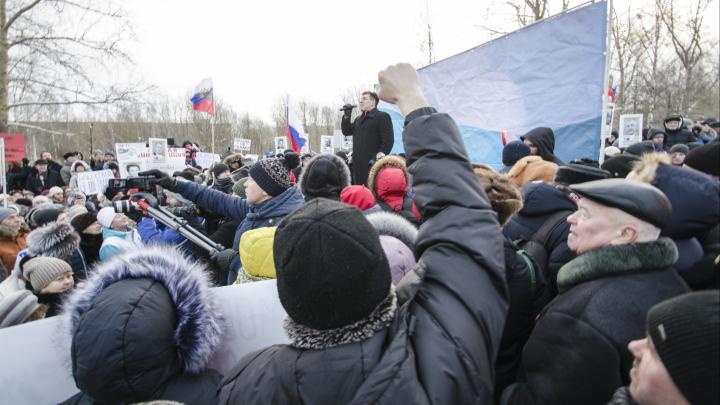 Началось голосование за народного кандидата в губернаторы Архангельской области