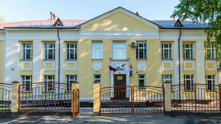 Прокуратура запретила пермской школе собирать с родителей деньги на прописи для первоклашек