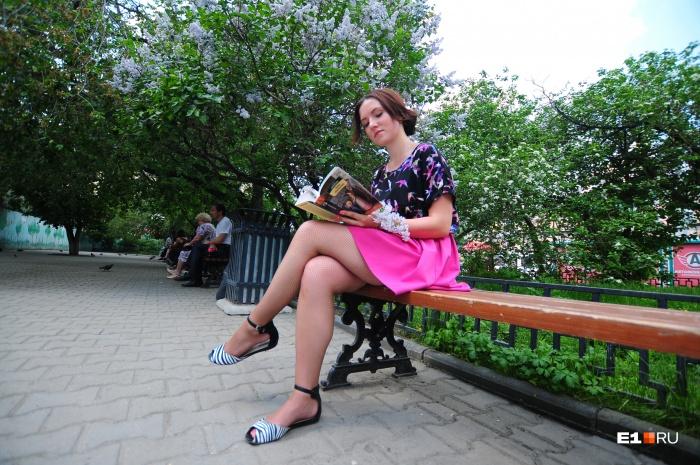 Успевайте делать романтичные кадры в цветущих парках города: на следующей неделе придётся вернуть куртки и расчехлить зонтики