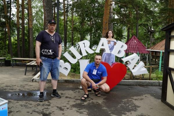 Наши путешественники. Слева направо: Андрей Лопатский, Семён Громов, Мария Шевелёва