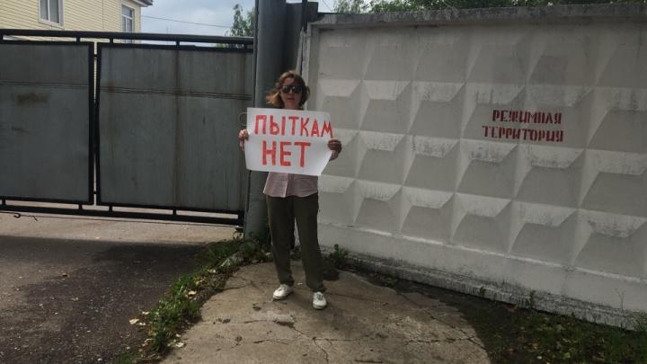Бунт против насилия. У ярославской колонии устроили пикет с лозунгом«Нет пыткам!»