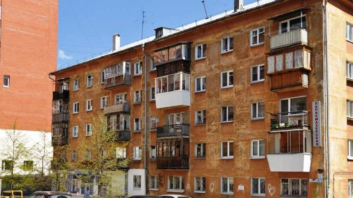 Почём хрущёвки и сталинки? В Екатеринбурге подорожали квартиры в домах, построенных в СССР