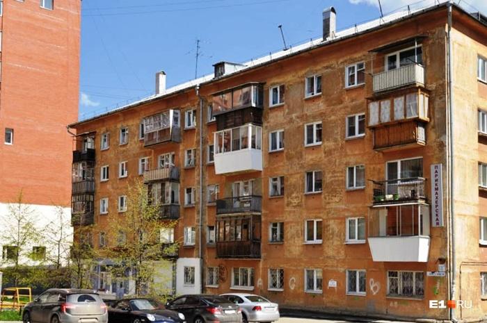 В Екатеринбурге выросли цены на квартиры в домах, построенных в советское время