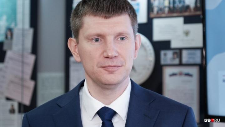 Губернатор Максим Решетников отчитался о доходах. Они упали на миллион рублей