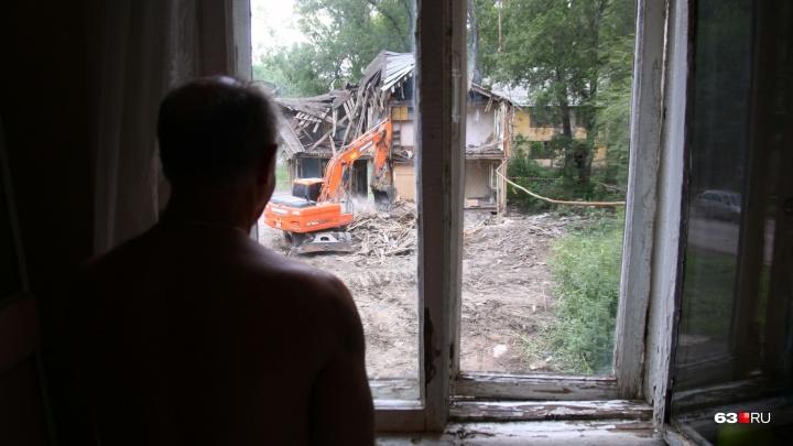 И в центре, и на окраине: в Самаре избавятся еще от 22 старых домов