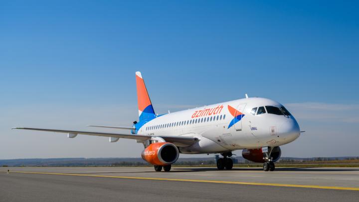 Авиакомпания «Азимут» открыла из Ростова два новых рейса